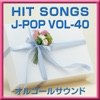 オルゴール J-POP HIT VOL-40 ジャケット写真