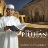 Surah Al-Waqiah - Ustaz Khairul Anuar Al-Hafiz