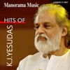 Hits of K J Yesudas