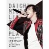 DAICHI MIURA LIVE TOUR (RE)PLAY FINAL at 国立代々木競技場第一体育館 ジャケット写真