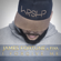 I Forgive Me - James Fortune & FIYA