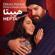 Hekaya Wahda (Film Hepta) - Donia Samir Ghanem