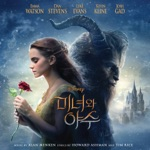 Beauty and the Beast (Original Motion Picture Soundtrack / Korean Edition)