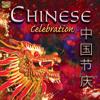 Hanshin Chinese Folk and Dance Ensemble - Dragon Dance artwork