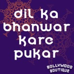 Dil Ka Bhanwar Kare Pukar (Officially Performed By Tere Ghar Ke Samne )