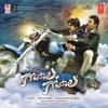 Gopala Gopala (Original Motion Picture Soundtrack) - EP