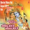 Govind Mero Hai Gopal Mero Hai