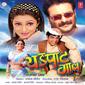 Yedpaat Gaav (Original Motion Picture Soundtrack)