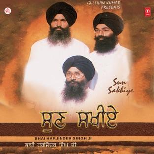 Sun Sakhiye – Bhai Harjinder Singh Ji