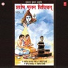 Pradosh Poojan Vidhivat, Vol. 3