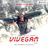 Vivegam     songs