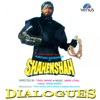 Rishte Mein Too From Shahenshah Bollywood Movies Dialogues Shahenshah Single