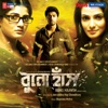 Buno Haansh (Original Motion Picture Soundtrack) - EP