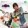 Suhaag (Original Motion Picture Soundtrack)