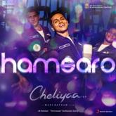 """Hamsaro (From """"Cheliyaa"""") - Single"""