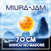 70cm Shihou No Madobe (Japanese) [From