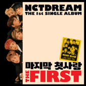 The First - The 1st Single Album - EP