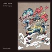 Uyama Hiroto - South Side (feat. Shing02)