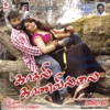 Kadhali Kanavillai (Original Motion Picture Soundtrack) - EP