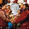 Jal Na Jaye Jal From Satyamev Jayate Single