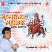 Man Leke Aaya Mata Rani Ke Bhawan Mein (Male Version)