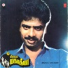 Meendum Mahathma Original Motion Picture Soundtrack EP