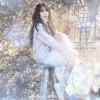 Uchu - EP - Han Seung-yeon