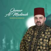 Sala Allah Ala Muhamad-Noureddine Khourchid