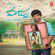 Majnu (Original Motion Picture Soundtrack) - EP - Gopi Sundar