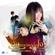 ฮักแพงแสลงใจ (feat. เก่ง Flame) - จินตหรา พูนลาภ