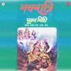 Navratri Poojan Vidhi