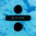 Download Ed Sheeran - Perfect