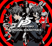 Persona 5 (Original Soundtrack) - ATLUS Sound Team - ATLUS Sound Team