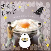 [Download] Hajimaru Kisetsu MP3