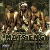 Setswana Sa Bo Rre - Matsieng