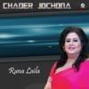 Chader Jochona