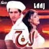 Laaj (Pakistani Film Soundtrack)