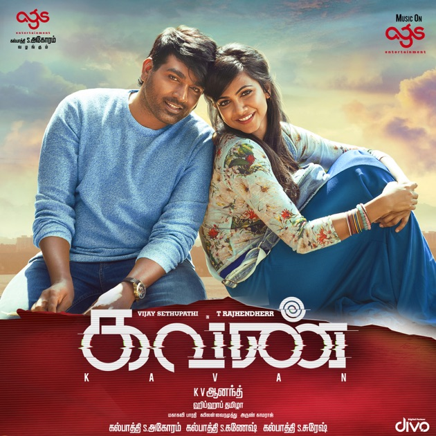 meesaya murukku movie download tamilrockers.nu