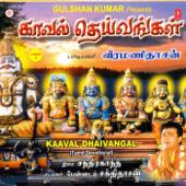 Kaaval Dhaivangal - Part 2