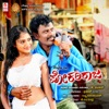 Pokari Raja Original Motion Picture Soundtrack EP