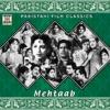 Mehtaab (Pakistani Film Soundtrack) - EP