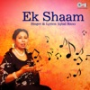 Ek Shaam