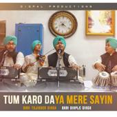 Tum Karo Dayia Mere Sayin - Tajinder Singh & Dimple Singh