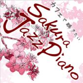 Sakura (Originally Performed by Ikimonogakari) [Instrumental]