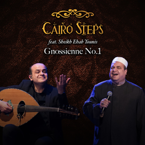 Cairo Steps - Gnossienne No. 1 feat. Sheikh Ehab Younis [live]