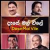 Dase Mal Vile - Various Artists