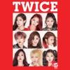 What's Twice? - EP ジャケット写真