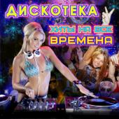 Такая любовь - Oksana Pochepa