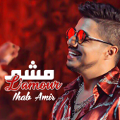 Mcha L'amour  Ihab Amir - Ihab Amir