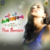 Pani Thoovum From Boom Boom Kaalai Single